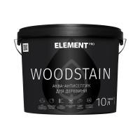 Елемент Pro Woodstain антисептик для дерева