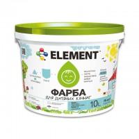 Element  Child Room фарба для дитячих кімнат