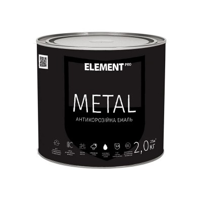 Element Pro Metal антикорозійна емаль (2 кг.)