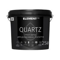 Element Pro Quartz кварцовий ґрунт (сірий) (25 кг.)