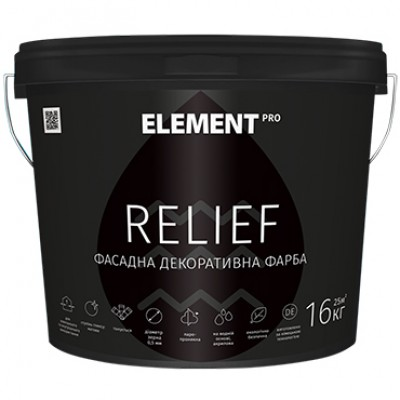 Element Pro Relief фасадна декоративна фарба (16 кг.)