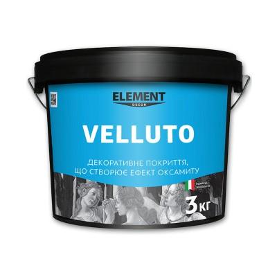 Element Decor Velluto  декоративна штукатурка з оксамитовою текстурою