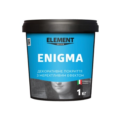 Element Decor Enigma Декоративне покриття з мерехтливим ефектом