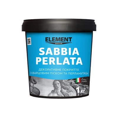 Element Decor Sabbia Perlata декоративна штукатурка з кварцовим піском та перламутром