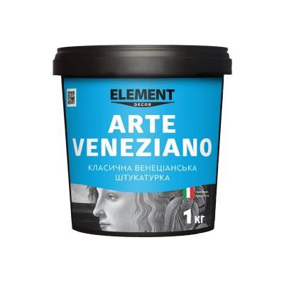 Element Decor Arte Veneziano венеціанська штукатурка
