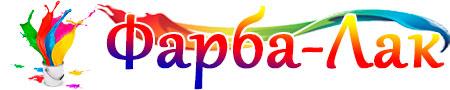 Інтернет магазин FarbaLak